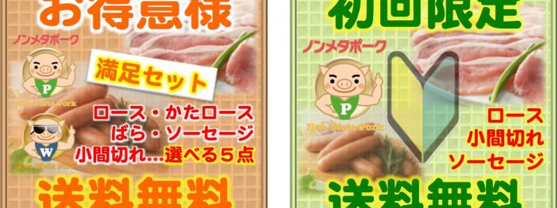 pt_item_472