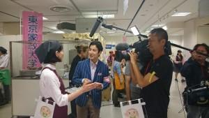 NHKあさイチ取材1